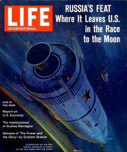Life Magazine, August 24, 1962. Cover art by Robert McCall, who would later work on 2001.
